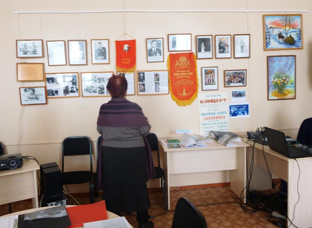 Выставка в районном музее