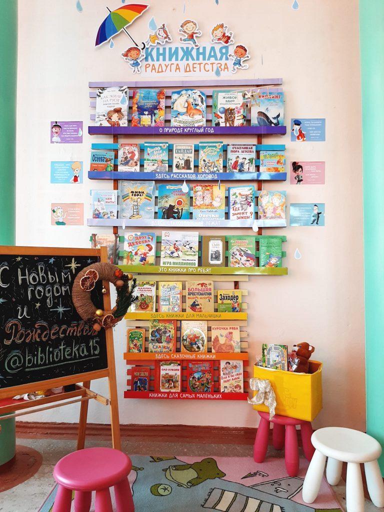 детство выставка книжная фото